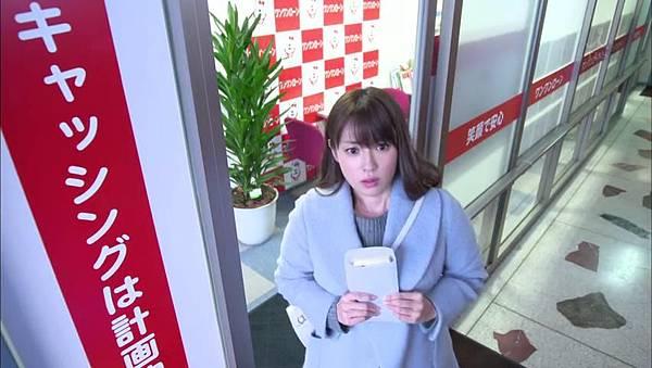 Dame.na.Watashi.ni.Koishite.Kudasai.Ep01.Chi_Jap.HDTVrip.852X480-ZhuixinFan_201611622942.JPG