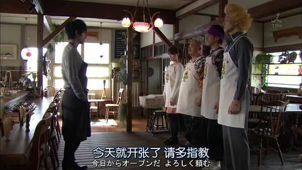 Dame.na.Watashi.ni.Koishite.Kudasai.Ep01.Chi_Jap.HDTVrip.852X480-ZhuixinFan_2016116233636.JPG