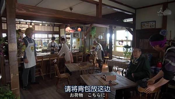 Dame.na.Watashi.ni.Koishite.Kudasai.Ep01.Chi_Jap.HDTVrip.852X480-ZhuixinFan_2016116233720.JPG
