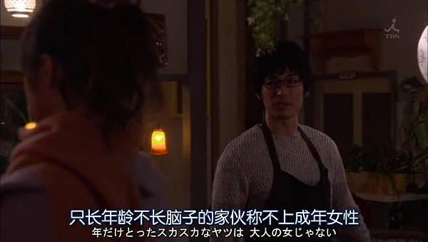 Dame.na.Watashi.ni.Koishite.Kudasai.Ep01.Chi_Jap.HDTVrip.852X480-ZhuixinFan_2016116233932.JPG