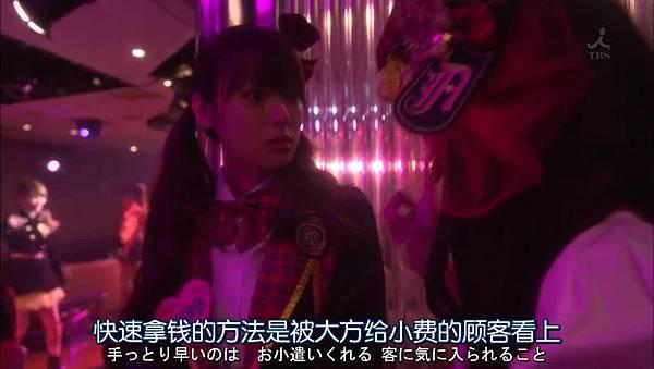 Dame.na.Watashi.ni.Koishite.Kudasai.Ep01.Chi_Jap.HDTVrip.852X480-ZhuixinFan_2016116234011.JPG