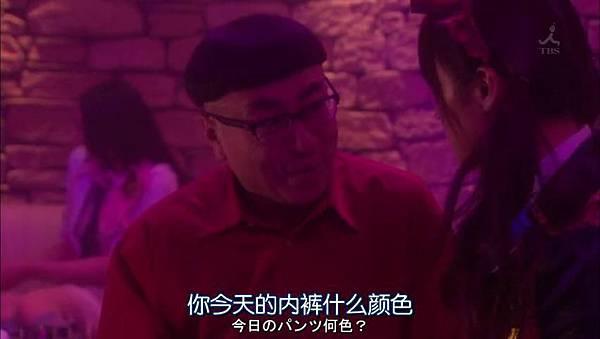 Dame.na.Watashi.ni.Koishite.Kudasai.Ep01.Chi_Jap.HDTVrip.852X480-ZhuixinFan_2016116234113.JPG