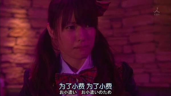 Dame.na.Watashi.ni.Koishite.Kudasai.Ep01.Chi_Jap.HDTVrip.852X480-ZhuixinFan_2016116234221.JPG