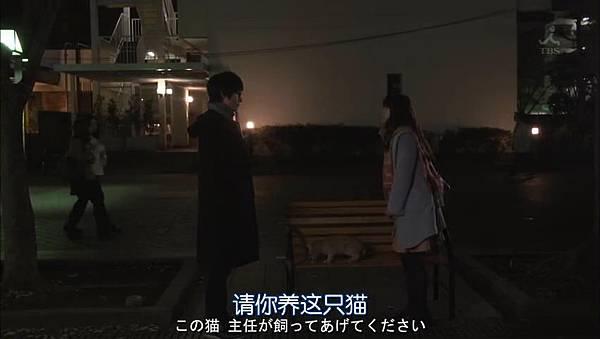 Dame.na.Watashi.ni.Koishite.Kudasai.Ep01.Chi_Jap.HDTVrip.852X480-ZhuixinFan_201611623440.JPG