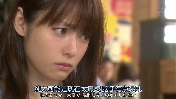 Dame.na.Watashi.ni.Koishite.Kudasai.Ep01.Chi_Jap.HDTVrip.852X480-ZhuixinFan_2016116235016.JPG