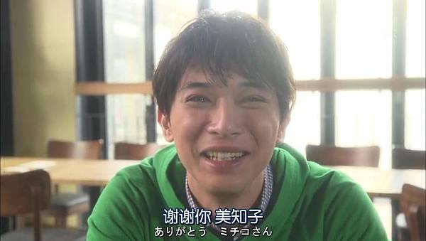 Dame.na.Watashi.ni.Koishite.Kudasai.Ep01.Chi_Jap.HDTVrip.852X480-ZhuixinFan_201611623516.JPG