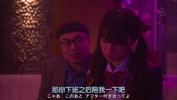 Dame.na.Watashi.ni.Koishite.Kudasai.Ep01.Chi_Jap.HDTVrip.852X480-ZhuixinFan_2016116235134.JPG
