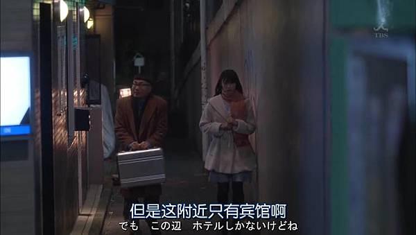 Dame.na.Watashi.ni.Koishite.Kudasai.Ep01.Chi_Jap.HDTVrip.852X480-ZhuixinFan_2016116235158.JPG