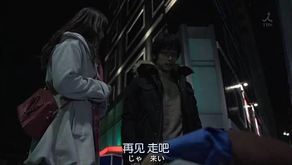 Dame.na.Watashi.ni.Koishite.Kudasai.Ep01.Chi_Jap.HDTVrip.852X480-ZhuixinFan_2016116235344.JPG