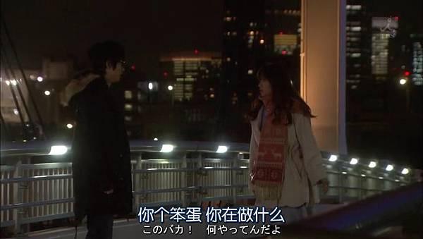 Dame.na.Watashi.ni.Koishite.Kudasai.Ep01.Chi_Jap.HDTVrip.852X480-ZhuixinFan_201611623543.JPG