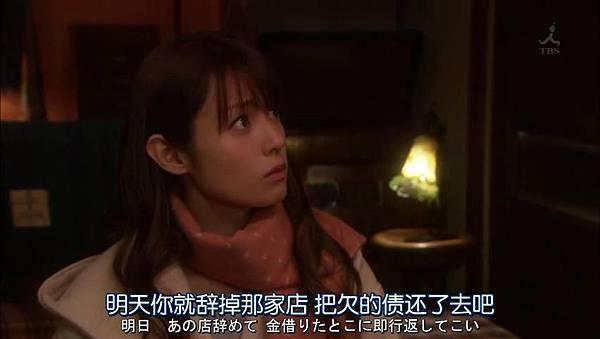 Dame.na.Watashi.ni.Koishite.Kudasai.Ep01.Chi_Jap.HDTVrip.852X480-ZhuixinFan_2016116235925.JPG