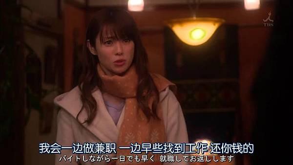 Dame.na.Watashi.ni.Koishite.Kudasai.Ep01.Chi_Jap.HDTVrip.852X480-ZhuixinFan_2016116235950.JPG