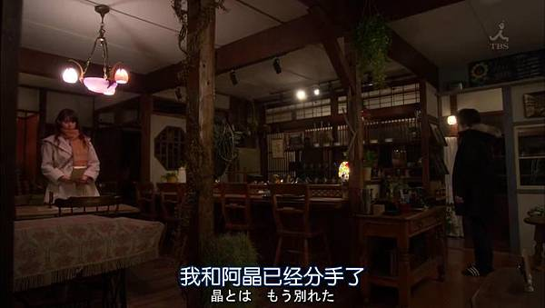 Dame.na.Watashi.ni.Koishite.Kudasai.Ep01.Chi_Jap.HDTVrip.852X480-ZhuixinFan_20161170037.JPG
