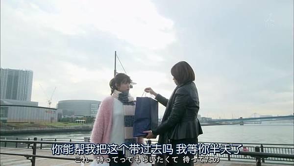 Dame.na.Watashi.ni.Koishite.Kudasai.Ep01.Chi_Jap.HDTVrip.852X480-ZhuixinFan_20161170249.JPG