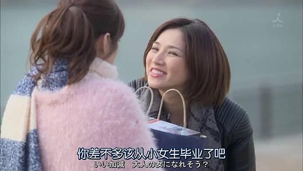 Dame.na.Watashi.ni.Koishite.Kudasai.Ep01.Chi_Jap.HDTVrip.852X480-ZhuixinFan_20161170326.JPG