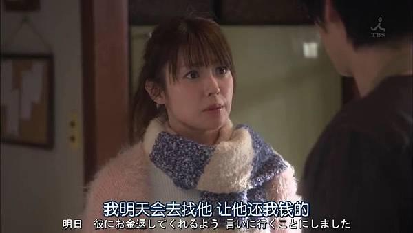 Dame.na.Watashi.ni.Koishite.Kudasai.Ep01.Chi_Jap.HDTVrip.852X480-ZhuixinFan_20161170355.JPG