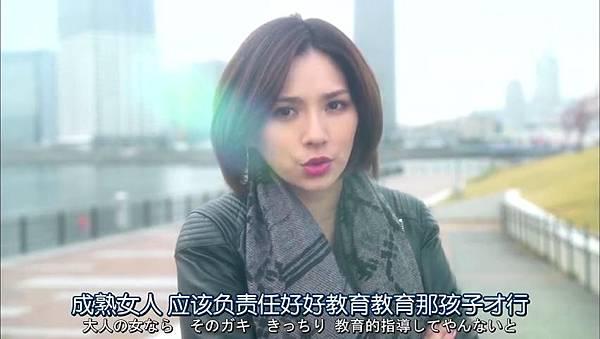 Dame.na.Watashi.ni.Koishite.Kudasai.Ep01.Chi_Jap.HDTVrip.852X480-ZhuixinFan_20161170419.JPG