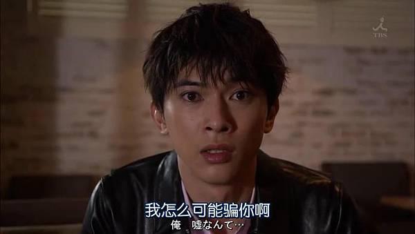 Dame.na.Watashi.ni.Koishite.Kudasai.Ep01.Chi_Jap.HDTVrip.852X480-ZhuixinFan_20161170550.JPG