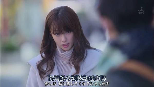 Dame.na.Watashi.ni.Koishite.Kudasai.Ep01.Chi_Jap.HDTVrip.852X480-ZhuixinFan_20161170727.JPG
