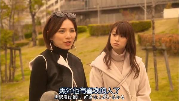 Dame.na.Watashi.ni.Koishite.Kudasai.Ep01.Chi_Jap.HDTVrip.852X480-ZhuixinFan_201611701012.JPG