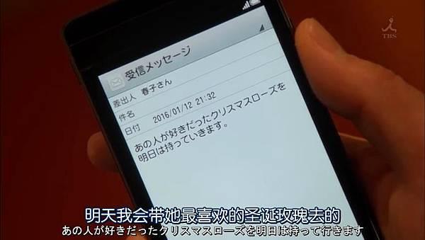 Dame.na.Watashi.ni.Koishite.Kudasai.Ep01.Chi_Jap.HDTVrip.852X480-ZhuixinFan_201611701248.JPG