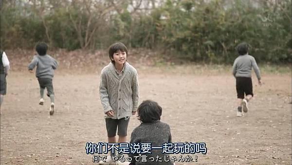 别让我走.Never.Let.Me.Go.Ep01.Chi_Jap.HDTVrip.852X480-ZhuixinFanV2_2016120232116.JPG