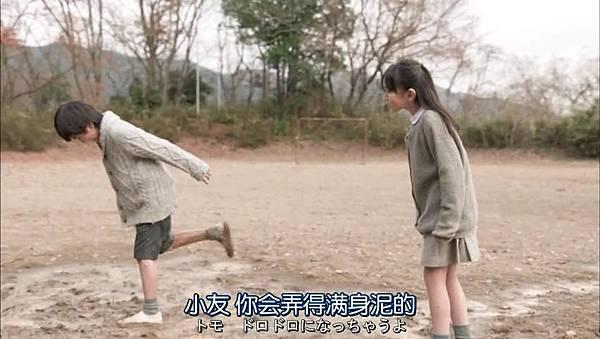 别让我走.Never.Let.Me.Go.Ep01.Chi_Jap.HDTVrip.852X480-ZhuixinFanV2_201612023253.JPG