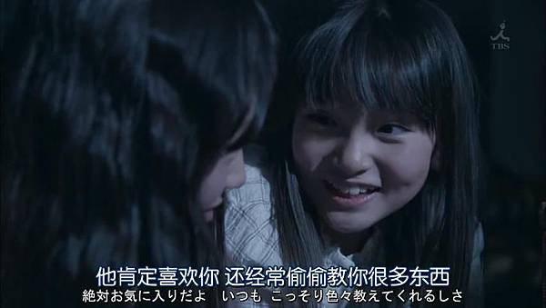 别让我走.Never.Let.Me.Go.Ep01.Chi_Jap.HDTVrip.852X480-ZhuixinFanV2_2016120233244.JPG