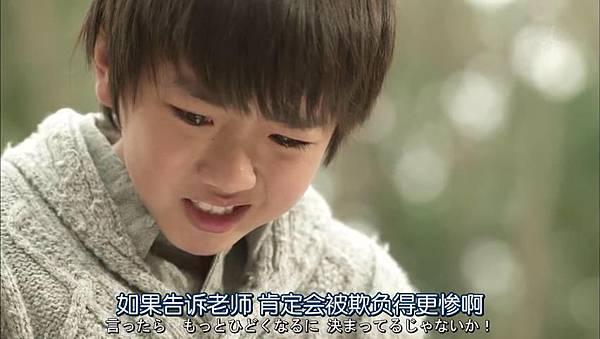 别让我走.Never.Let.Me.Go.Ep01.Chi_Jap.HDTVrip.852X480-ZhuixinFanV2_2016121046.JPG
