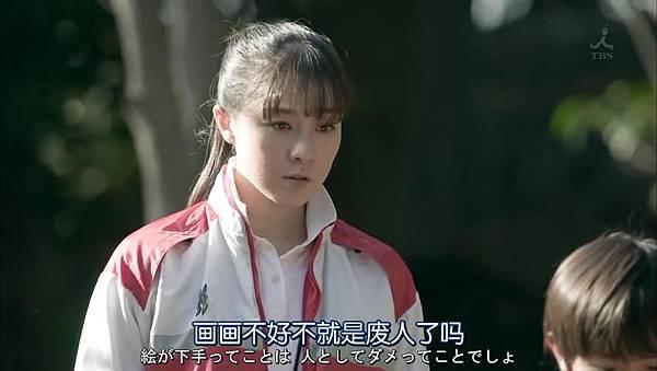 别让我走.Never.Let.Me.Go.Ep01.Chi_Jap.HDTVrip.852X480-ZhuixinFanV2_201612101235.JPG