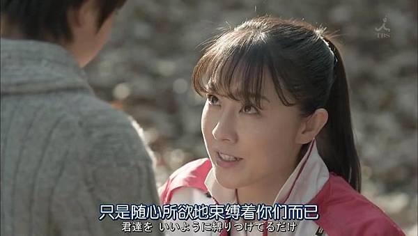 别让我走.Never.Let.Me.Go.Ep01.Chi_Jap.HDTVrip.852X480-ZhuixinFanV2_201612101459.JPG