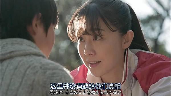 别让我走.Never.Let.Me.Go.Ep01.Chi_Jap.HDTVrip.852X480-ZhuixinFanV2_201612101523.JPG