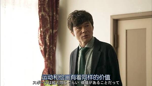 别让我走.Never.Let.Me.Go.Ep01.Chi_Jap.HDTVrip.852X480-ZhuixinFanV2_201612102132.JPG