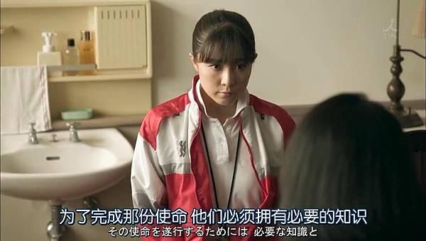 别让我走.Never.Let.Me.Go.Ep01.Chi_Jap.HDTVrip.852X480-ZhuixinFanV2_201612102524.JPG