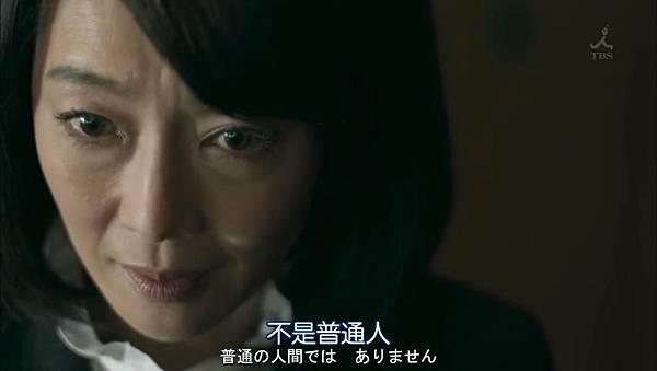 别让我走.Never.Let.Me.Go.Ep01.Chi_Jap.HDTVrip.852X480-ZhuixinFanV2_20161210326.JPG