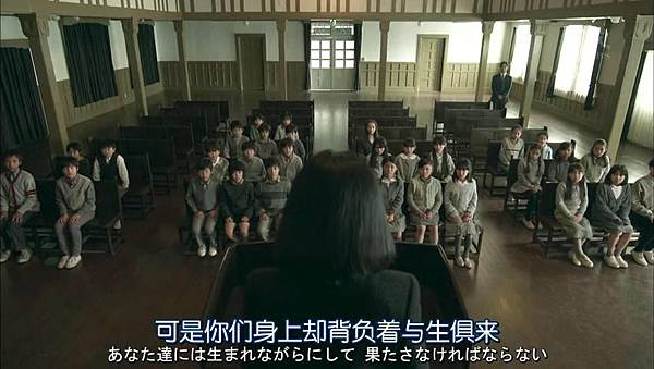 别让我走.Never.Let.Me.Go.Ep01.Chi_Jap.HDTVrip.852X480-ZhuixinFanV2_201612103235.JPG