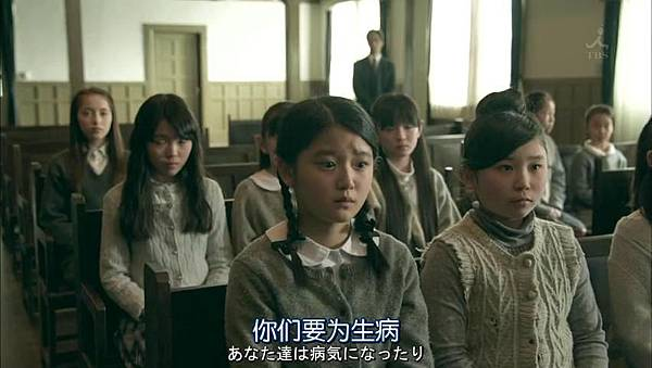 别让我走.Never.Let.Me.Go.Ep01.Chi_Jap.HDTVrip.852X480-ZhuixinFanV2_201612103311.JPG