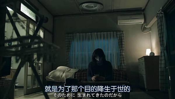 别让我走.Never.Let.Me.Go.Ep01.Chi_Jap.HDTVrip.852X480-ZhuixinFanV2_201612103653.JPG