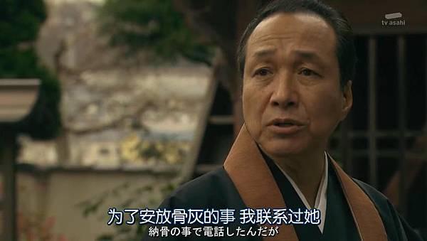 澄和薰.Ep01_20162712930.JPG