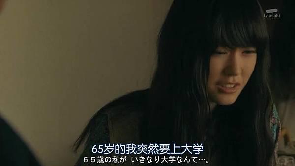 澄和薰.Ep01_20162713219.JPG