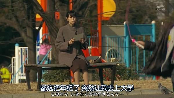澄和薰.Ep01_201627122016.JPG