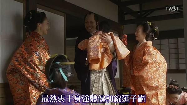 [TVBT]Ooku~Saikyou no Onna_SP_ChineseSubbed_1024.mp4v_2016210172427.JPG
