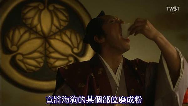 [TVBT]Ooku~Saikyou no Onna_SP_ChineseSubbed_1024.mp4v_2016210172618.JPG