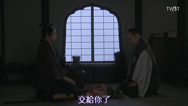 [TVBT]Ooku~Saikyou no Onna_SP_ChineseSubbed_1024.mp4v_2016210174331.JPG