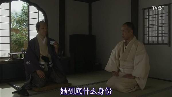 [TVBT]Ooku~Saikyou no Onna_SP_ChineseSubbed_1024.mp4v_2016210175154.JPG