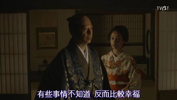 [TVBT]Ooku~Saikyou no Onna_SP_ChineseSubbed_1024.mp4v_2016210175737.JPG