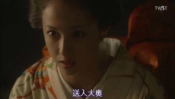 [TVBT]Ooku~Saikyou no Onna_SP_ChineseSubbed_1024.mp4v_2016210181415.JPG