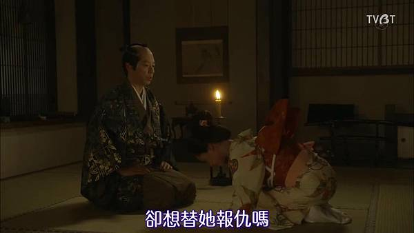 [TVBT]Ooku~Saikyou no Onna_SP_ChineseSubbed_1024.mp4v_2016210181644.JPG