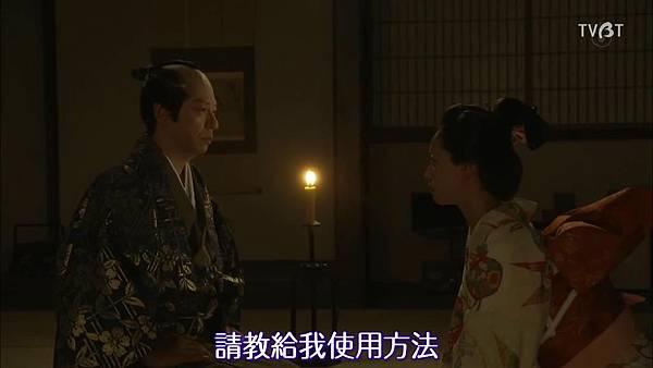 [TVBT]Ooku~Saikyou no Onna_SP_ChineseSubbed_1024.mp4v_2016210181736.JPG