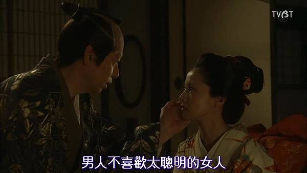 [TVBT]Ooku~Saikyou no Onna_SP_ChineseSubbed_1024.mp4v_2016210181937.JPG
